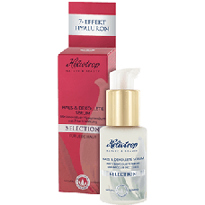Heliotrop Selection Hals & Dekollete Serum 30ml