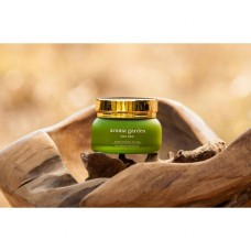 Aroma Garden Gold Mask 50 ml