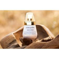 Aroma Garden Gold Serum 50 ml