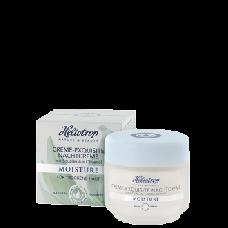 Heliotrop Moisture Creme-Exquisite Nachtcreme 50ml